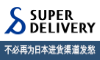 SUPERDELIVERY